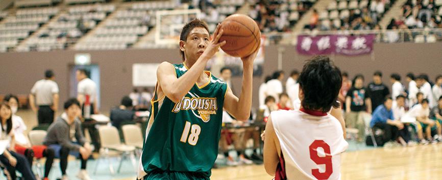 ph_HAC_basketball