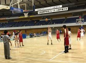 ph_HAC_basketball3