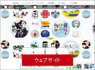札幌の専門学校なら吉田学園